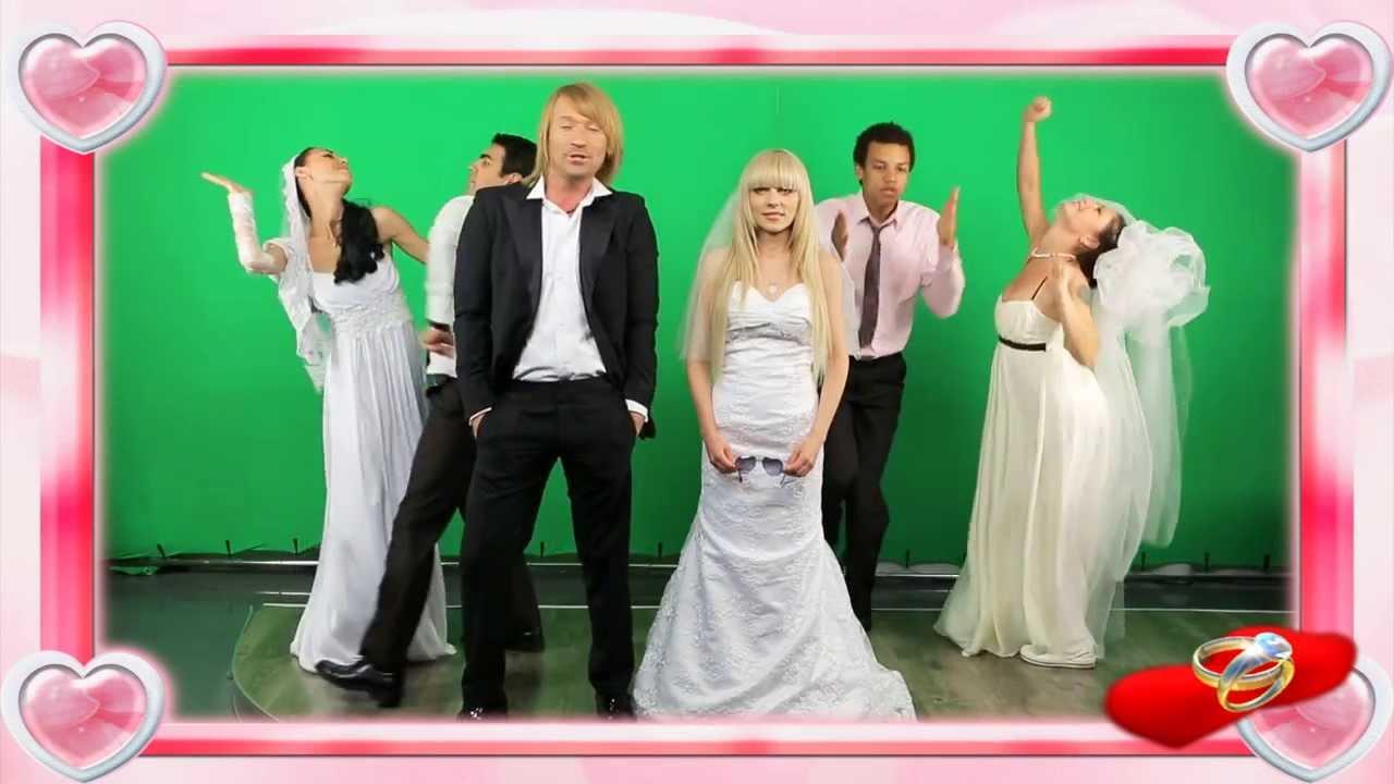 Олег винник караоке здравствуй невеста