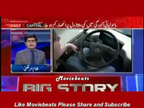 Pakistani Praising India Using Advanced Technology to Produce Clean Energy and Making Electric Cars