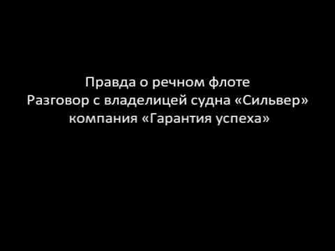 Главная страница - Морские вести России