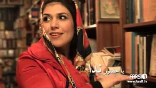 Royaye Shirin Teaser 1  سریال ایرانی رویای شیرین