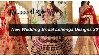 *bridal lehenga*Amazon lehenga|Amazon lehenga review|online shopping review|lehenga online