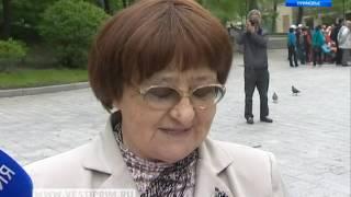 Во Владивостоке отмечают 125-летие со дня посещения Приморского края цесаревичем Николаем