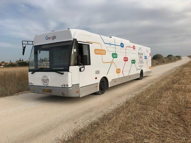 Google Escape Bus - אוטובוס הבריחה