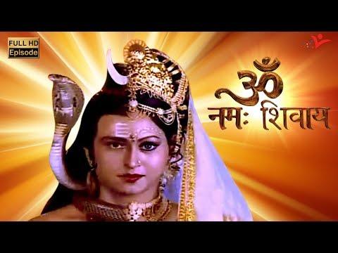 Episode 2 || Om Namah Shivay || शिव को क्यों बनना पड़ा अर्धनारिश्वर