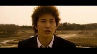 監督: 北村拓司 出演: 市原隼人 / 関めぐみ / 浅利陽介 / 三浦春馬.