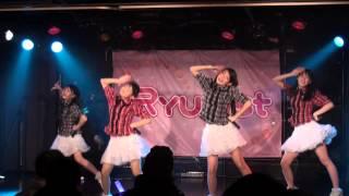 『RYUTist! ~新しいHOME~』 作詞:瀧神朋生 / 作曲:atk 2013/01/27...