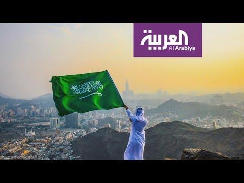 أكثر الصور تداولا في اليوم الوطني السعودي  - نشر قبل 2 ساعة