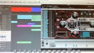數位音樂編曲入門攻略 第三章 電腦編曲