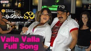Download Valla Valla Full Song ll Chintakayala Ravi Movie ll Venkatesh, Anushka, Mamata Mohandas MP3 song and Music Video