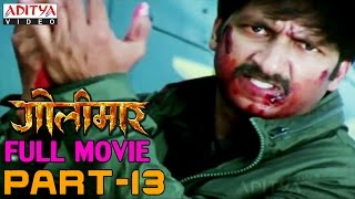 Golimaar Hindi Movie Part 13/13 - Gopichand, Priyamani