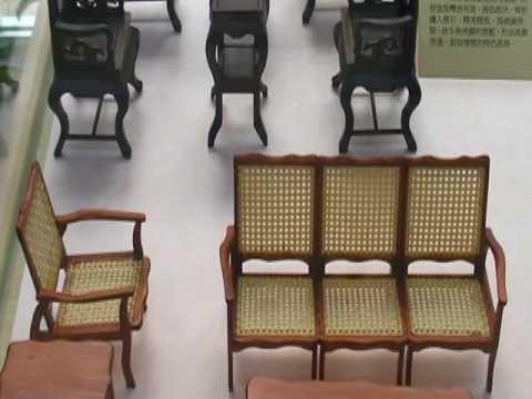 籐編客廳椅 袖珍家具 大甲鎮公所 地球村 Arts104 古玩古董 玉而富 - YouTube