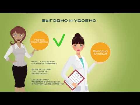 Учебный фильм для фармацевтов. Заложенность носа. Диалог в аптеке.