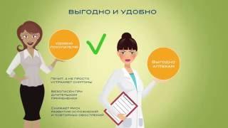 учебный фильм для фармацевтов