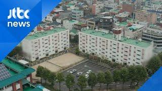 """""""출입 통제"""" 아파트 통째 '코호트 격리'…현재 상황은? / JTBC News"""