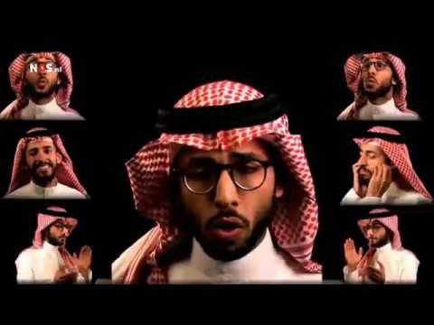 Verbijstering over Saudi-Arabië in VN-vrouwenrechtencommissie | NOS