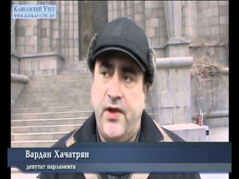 Народная партия Армении на митинге