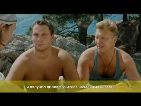 Сумченко, Спартак Валерьевич - Биография