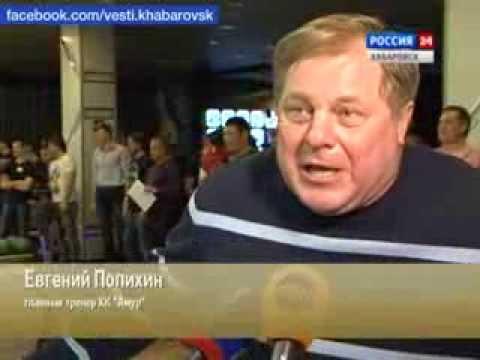 знакомства амуров василий николаевич