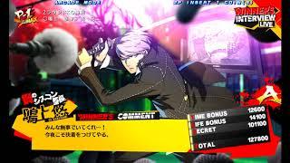 Persona 4 - The Ultimax Ultra Suplex Hold Arcade PC