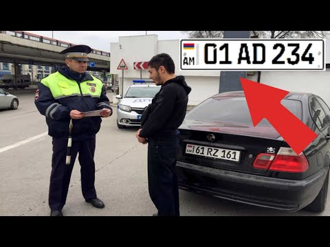 Никогда не покупайте Авто из Армении (Армянский учет автомобилей)