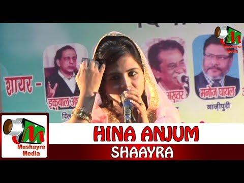 Hina Anjum, Allahabad Mushaira 2018, Con. Manoj Ghayal, Mushaira Media
