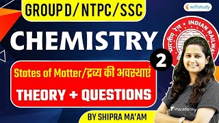 7:00 AM - RRB GROUP D/NTPC/SSC | NTPC | Chemistry by Shipra Ma'am | States of Matter
