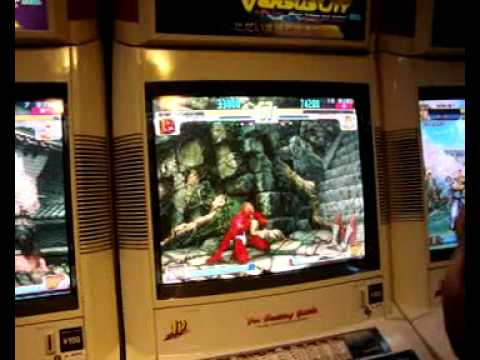 MOV vs various french player @ arcade street