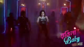 Rongila baby| Item song teaser| Abotar| Mahiya mahi| Jh Rusho| Oyshee