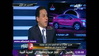 صدى البلد | حسام البدري: لم أرفض عودة الحضري إلى الأهلي