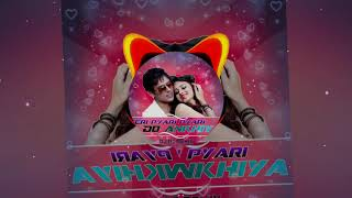 TERI PYARI PYARI DO ANKHIYA - RC REMIX 2019 || Full Song || DOWNLOAD MP3