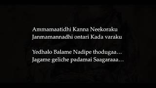 KGF:Dheera Dheera Song with Lyrics : Telugu