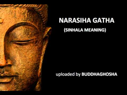 NARASIHA GATHA (sinhala meaning)