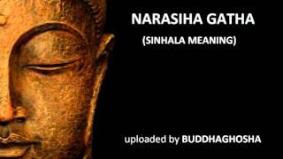 NARASIHA GATHA (sinhala meaning)