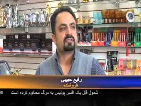 US Afghans views on Afghanistan 2014 Elections