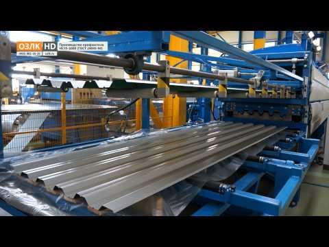 Производство профнастила НС35-1000 (ГОСТ 24045-94)