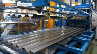 видео ГОСТ Металлочерепицы: изготовление и производство металлочерепицы по ГОСТ