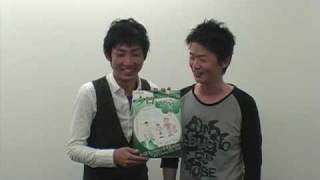 『クローバー』 出演:石田 明(NON STYLE)清水けんじ(吉本新喜劇) 2017 Video