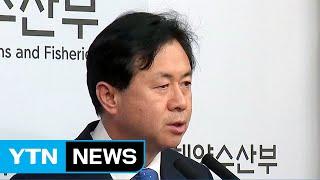 """[YTN 실시간뉴스] """"해수부장관도 은폐대응 미흡""""...靑, 반박 / YTN"""