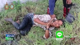 ฉะเชิงเทรา วินาทีไล่จับคนร้าย | 02-09-59 | เช้าข่าวชัดโซเชียล | ThairathTV