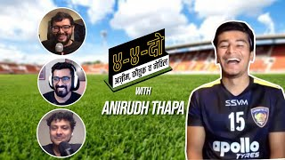 ANIRUDH THAPA Reveals His Favourite Club | #ChaarChaarDo | Ep 1
