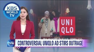 Controversial Uniqlo Ad Stirs Out Outrage [KBS WORLD News Today / ENG / 2019.10.21]