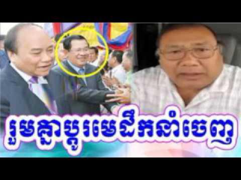 Khmer Hot News: RFA Radio Free Asia Khmer Evening Monday 01/18/2017