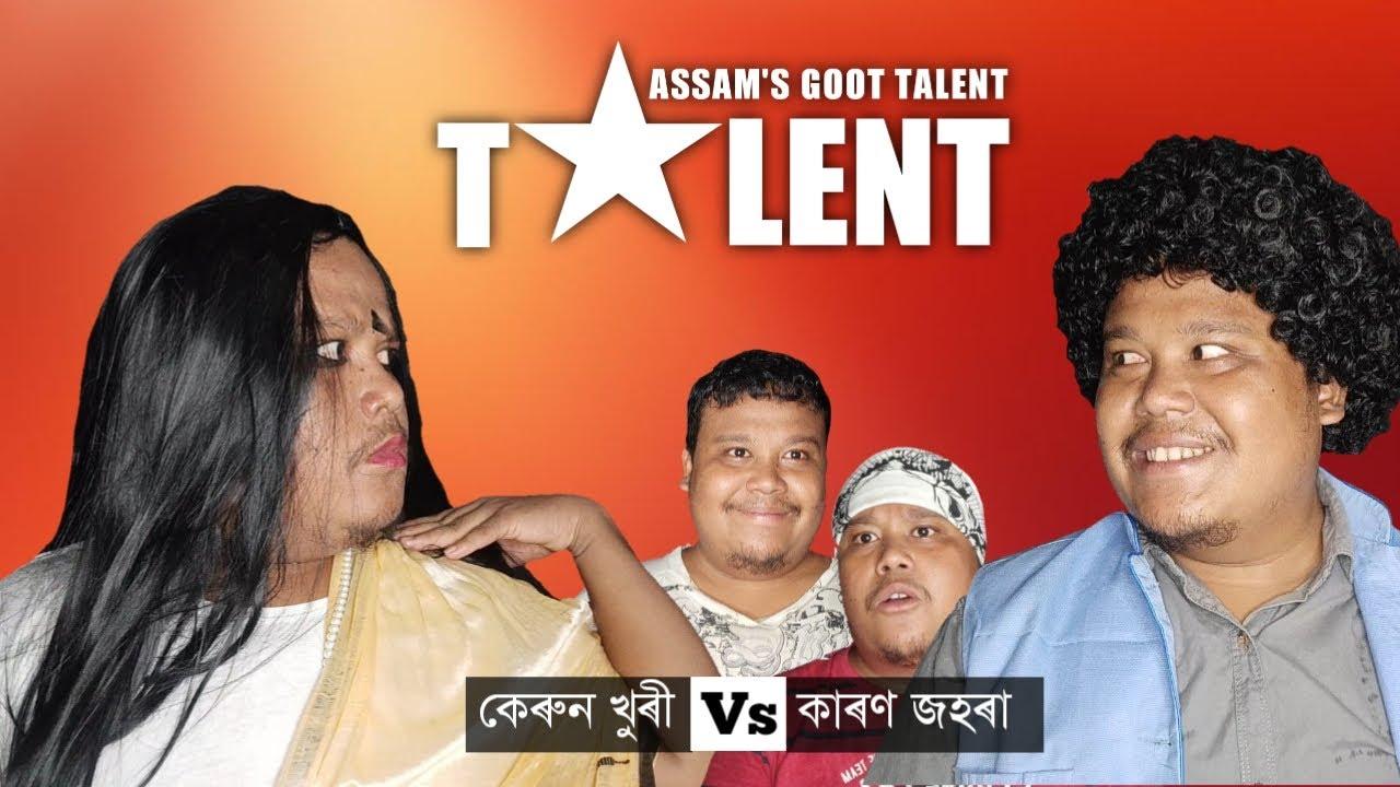 Assam's Goot Talent || Look East || Rajib Dowari