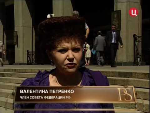 Россия в цифрах и фактах. Российский бюджет-2012
