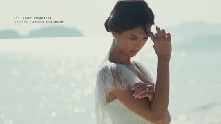 Jessica and Jessie:  THAT Beautiful wedding in El Nido, Palawan