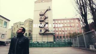 В Это Верю Я (Символ Веры) - Lyric Video(, 2014-07-10T23:44:22.000Z)