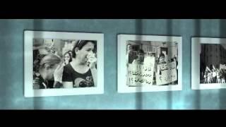 حسام الرسام حكام العرب 2014 بجودة HD 1080p