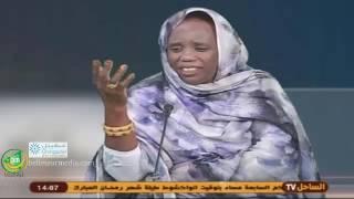 الكاميرا الخفية  - اطرح بالك مع الفنانة التاجانية بنت احمد لعبيد – قناة  الساحل