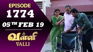 VALLI Serial   Episode 1774   05th Feb 2019   Vidhya   RajKumar   Ajay   Saregama TVShows Tamil