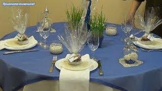 Сервировка новогоднего стола в синих тонах